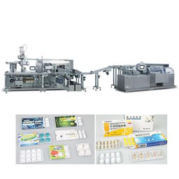 高速泡罩包装及自动装盒联动生产线