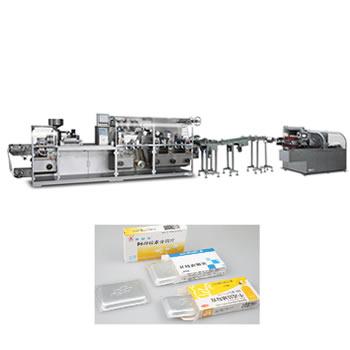 悬臂式铝塑铝泡罩包装及自动装盒联动生产线