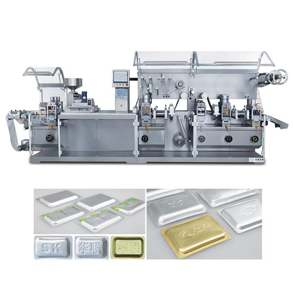 铝塑铝(热带铝)包装机(悬臂式)