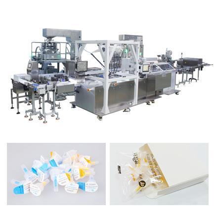 胰岛素针头自动包装生产线