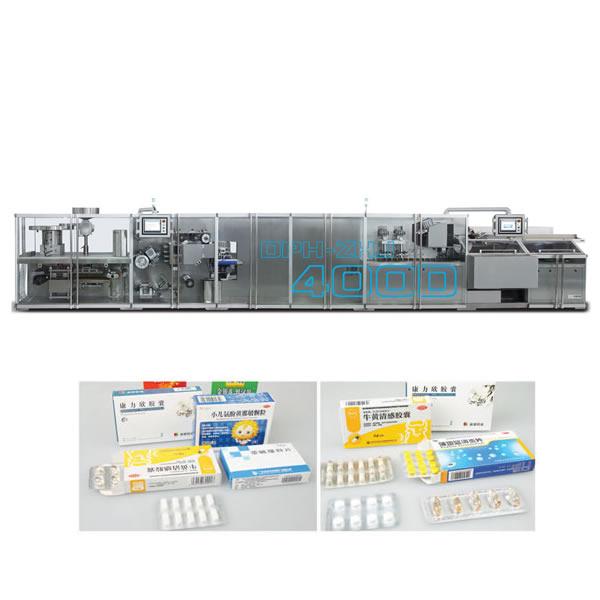 高速铝塑泡罩包装及自动装盒联动生产线